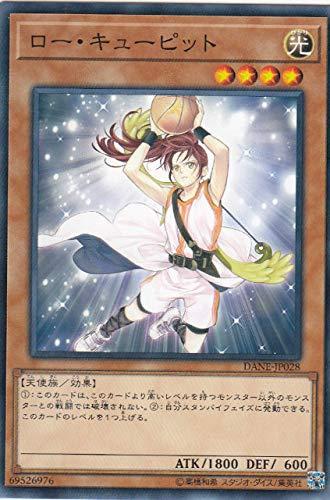 遊戯王 DANE-JP028 ロー・キューピット (日本語版 ノーマルレア) ダーク・ネオストーム