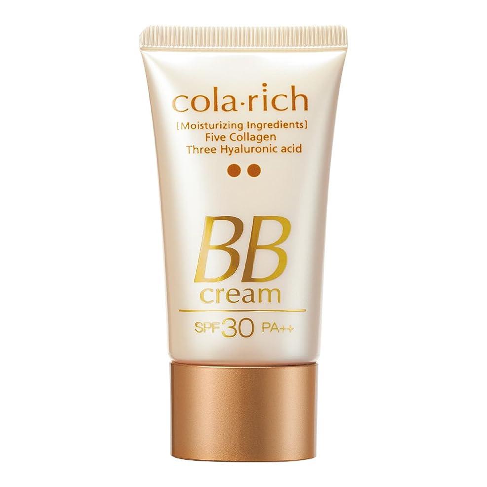 コラリッチ BBクリーム(健康肌用)/オールインワンファンデーション/キューサイ/25g(約2ヵ月分)