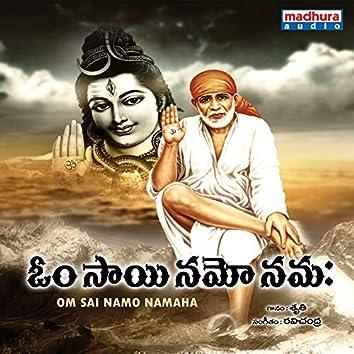Om Sai Namo Nama