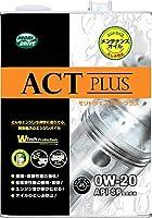 モリドライブ エンジンオイル アクトプラス 0W-20 SP 4L MORIDRIVE ルート産業
