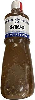 【常温】 キユーピー オイルソース ガーリック&赤とうがらし 1L 業務用 ソース