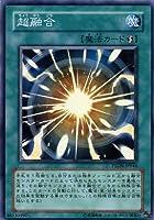 SR◇超融合(PTDN-JP046)