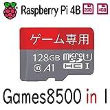 128Gゲームカード Rasperry Pi 4b レトロゲーム パンドラボックス アーケードゲーム
