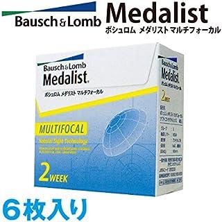 メダリスト マルチフォーカル 【BC】8.7【PWR】-7.00【加入度数】+2.5 D 6枚入