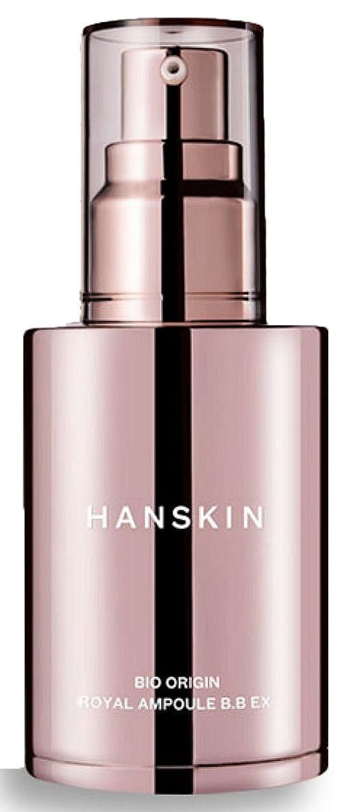 そう額配分[ハンスキン] Hanskin バイオ起源ロイヤルアンプルBBクリーム Bio Origin Royal Ampoule BB Cream 40ml [並行輸入品]