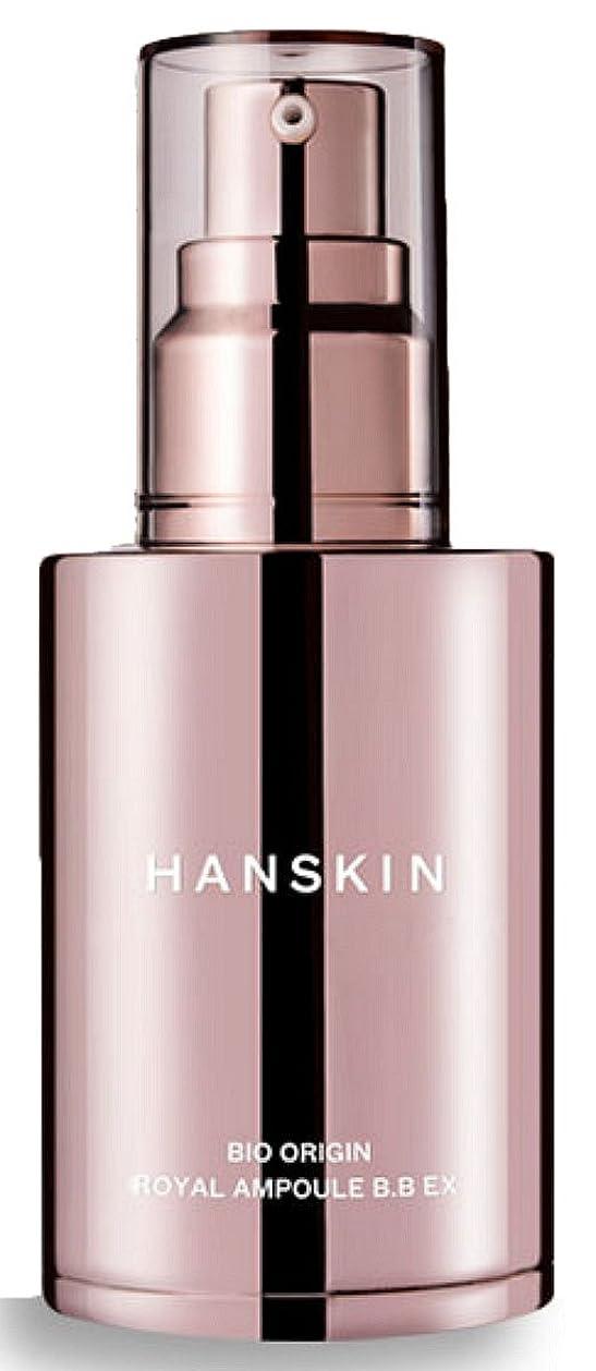 ピュー手錠アクセスできない[ハンスキン] Hanskin バイオ起源ロイヤルアンプルBBクリーム Bio Origin Royal Ampoule BB Cream 40ml [並行輸入品]