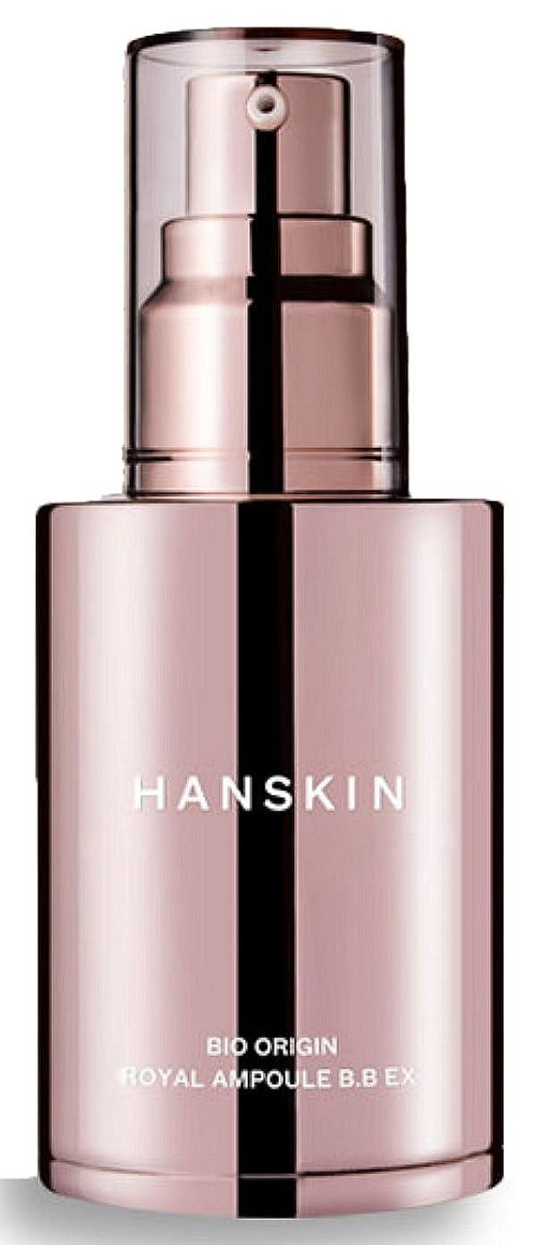 発症誘発する好き[ハンスキン] Hanskin バイオ起源ロイヤルアンプルBBクリーム Bio Origin Royal Ampoule BB Cream 40ml [並行輸入品]