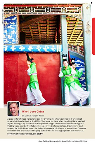 China 15 (Inglés) (Country Regional Guides) [Idioma Inglés]