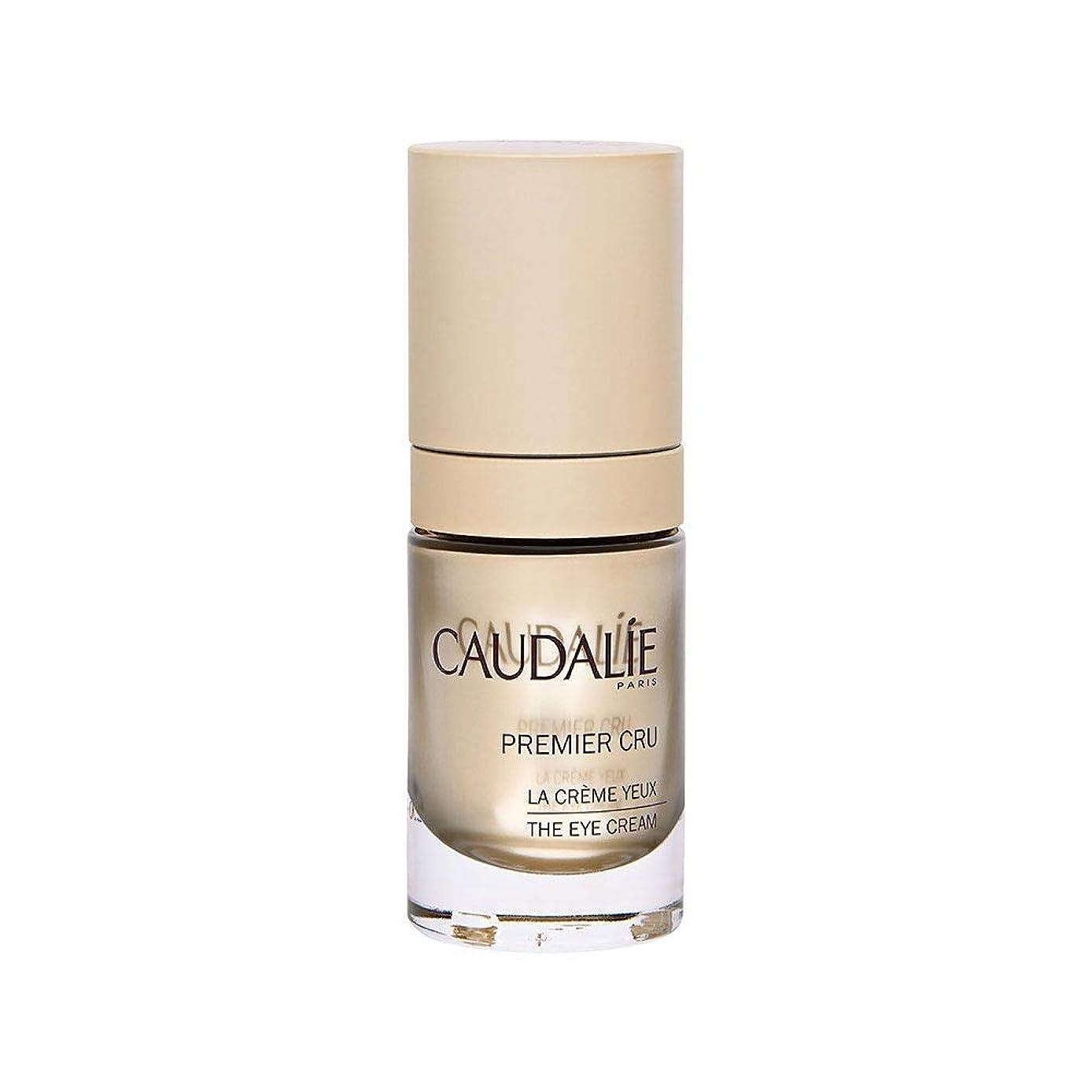 順応性病気測定可能コーダリー(CAUDALIE) プルミエ クリュ アイクリーム [並行輸入品]