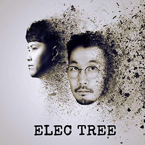 Electree feat. Kim Bo Ra
