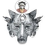 Schneespitze Werewolf Wolf Mask,Masquerade Cosplay, Halloween Gray Wolf,Horror Party Mask para Halloween, Disfraces, Juegos De rol, Suministros para Fiestas