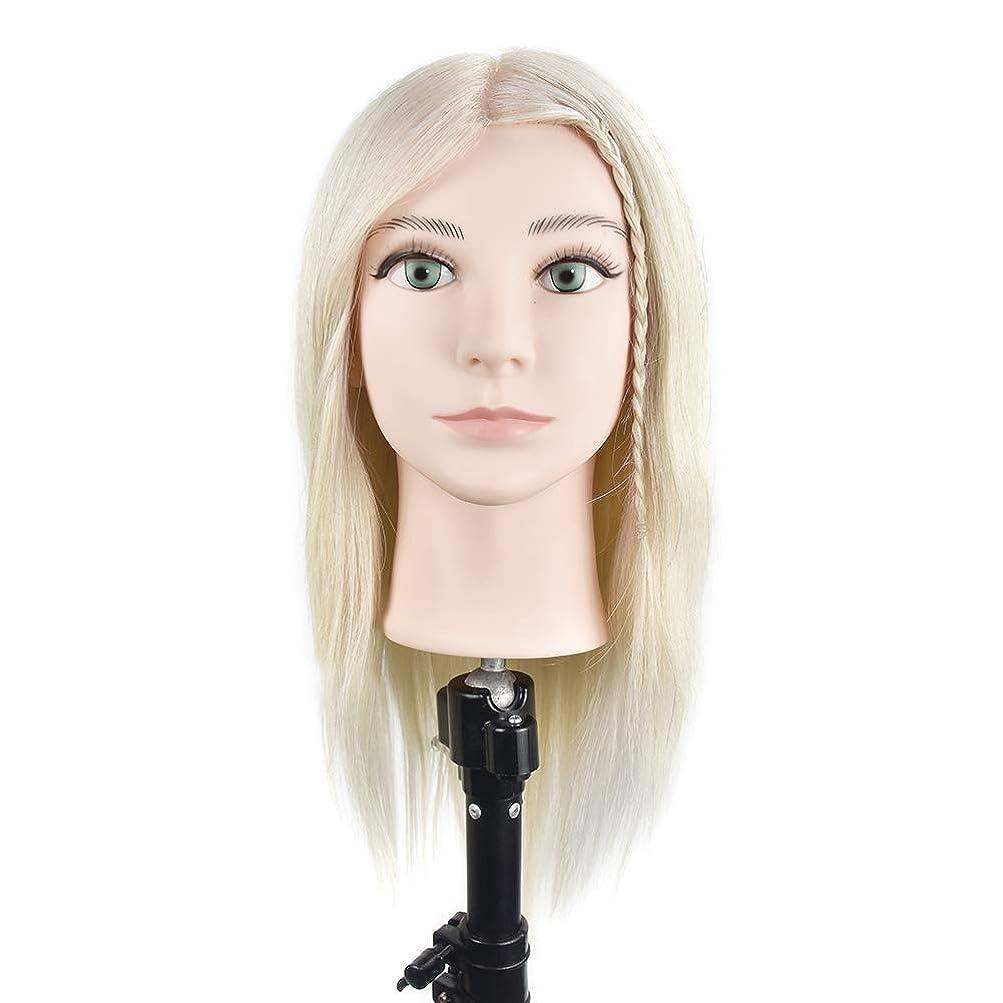 ダブル連想一瞬専門の練習ホット染色漂白はさみモデリングマネキン髪編組髪かつら女性モデルティーチングヘッド