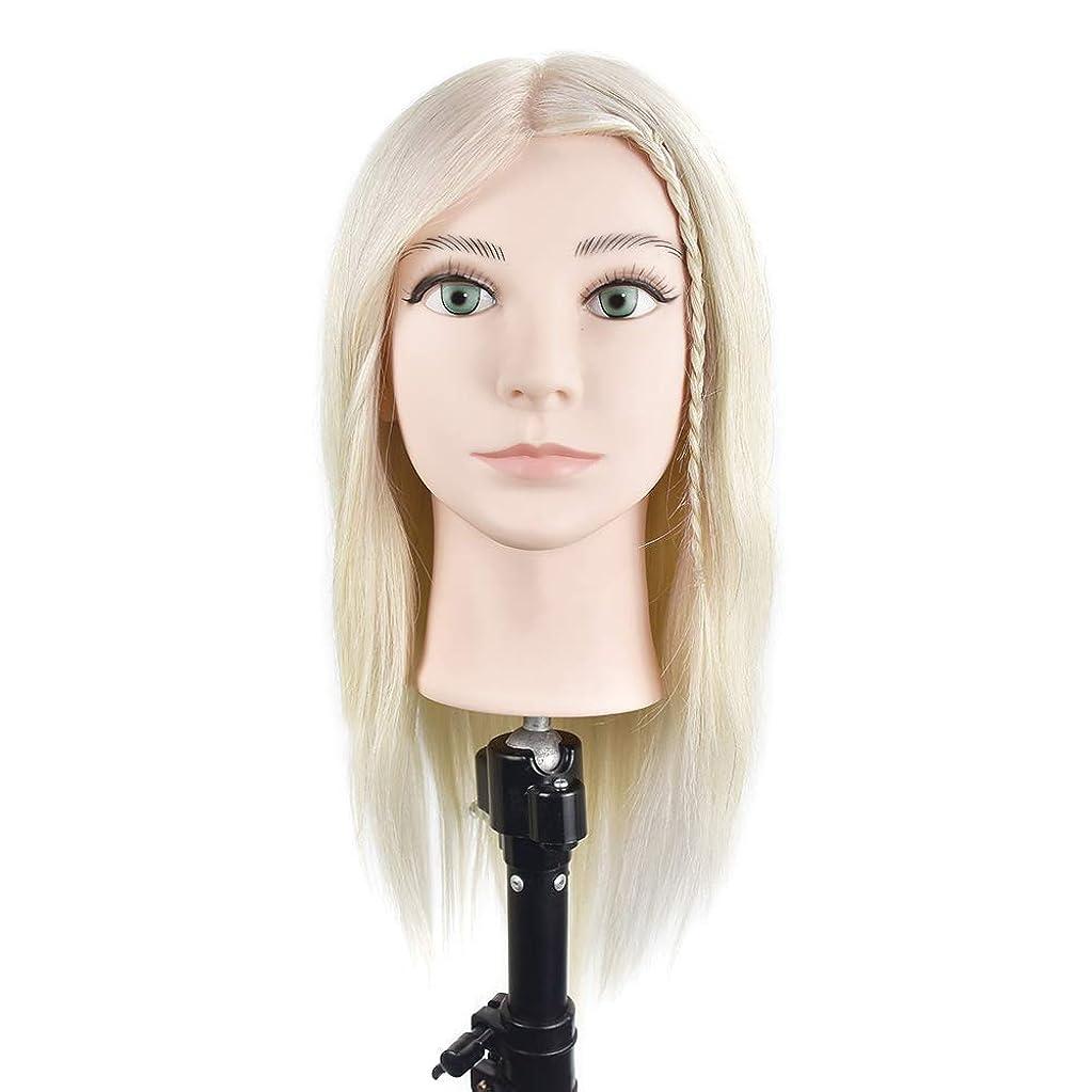 改修する怒って名前専門の練習ホット染色漂白はさみモデリングマネキン髪編組髪かつら女性モデルティーチングヘッド
