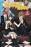 TSUBAKI LOVE T04 ED DOUBLE (PAN.SHOJO)