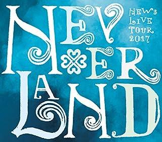 NEWS LIVE TOUR 2017 NEVERLAND(DVD初回盤)
