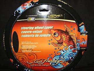 Ed Hardy Koi Fish Steering Wheel Cover