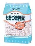 日本精麦 七分づき 押麦(押し麦) スティックタイプ 50g×12袋