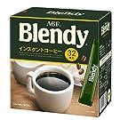AGF ブレンディ パーソナルインスタントコーヒー 32本×2箱 【 スティックコーヒー 】【 水に溶けるコーヒー 】【 インスタントコーヒー 】
