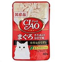 セット いなば CIAO(チャオ) まぐろ ささみ入り ほたて味 40g 3袋