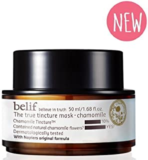 2016 New - Belif The True Tincture Mask chamomile