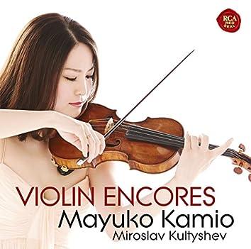 Apres un reve & Salut d'amour - Violin Encores
