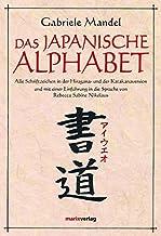 Das japanische Alphabet: Alle Schriftzeichen in der Hiragana