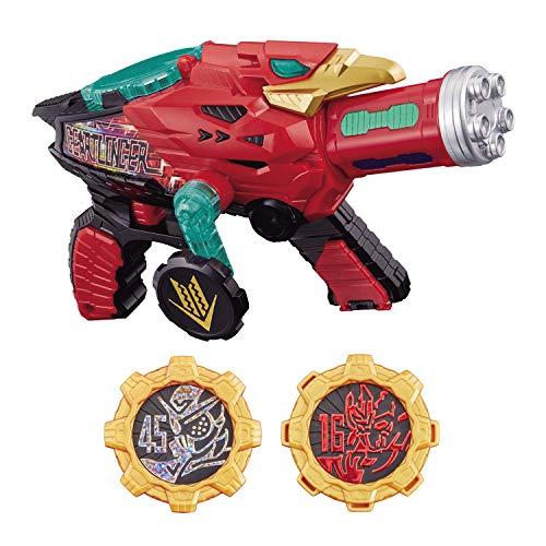 Airplane Kai Sentai Zenkaijer All World Transformer Gun DX Gear Trinker