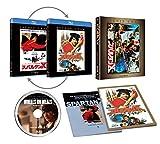 スパルタンX エクストリーム・エディション[Blu-ray/ブルーレイ]