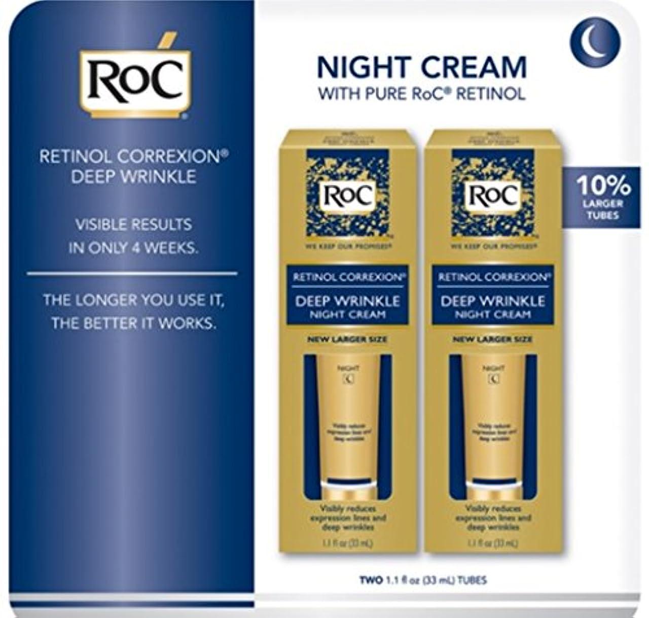 俳句時期尚早治療RoC Retinol Correxion Daily Moisturizer 33mlx2 ナイトクリーム [並行輸入品]