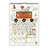 日本ホールマーク スヌーピー 2022年 カレンダー 壁掛け 家族カレンダー シール付き 790493