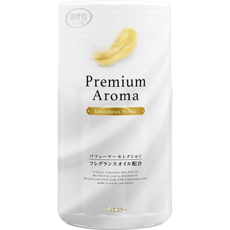 窒息させる体系的にサッカートイレの消臭力 プレミアムアロマ Premium Aroma 消臭芳香剤 トイレ用 ルミナスノーブル 400ml