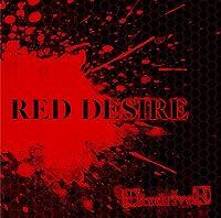 RED DESIRE (タイプB)