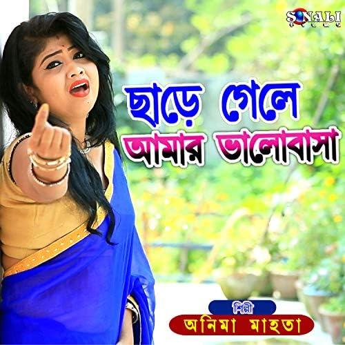 Anima Mahata