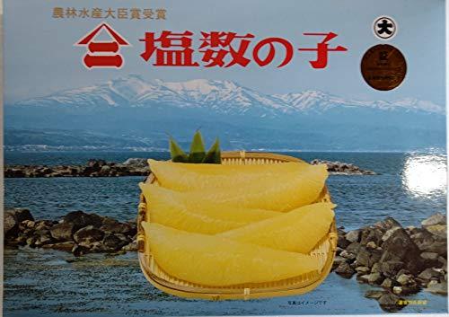 ヤマニ 塩数の子 大 1kg 井上水産 常温便