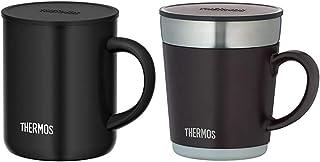 サーモス 真空断熱マグカップ ブラック 350ml JDG-350C BK & 保温マグカップ 350ml エスプレッソ JDC-351ESP【セット買い】