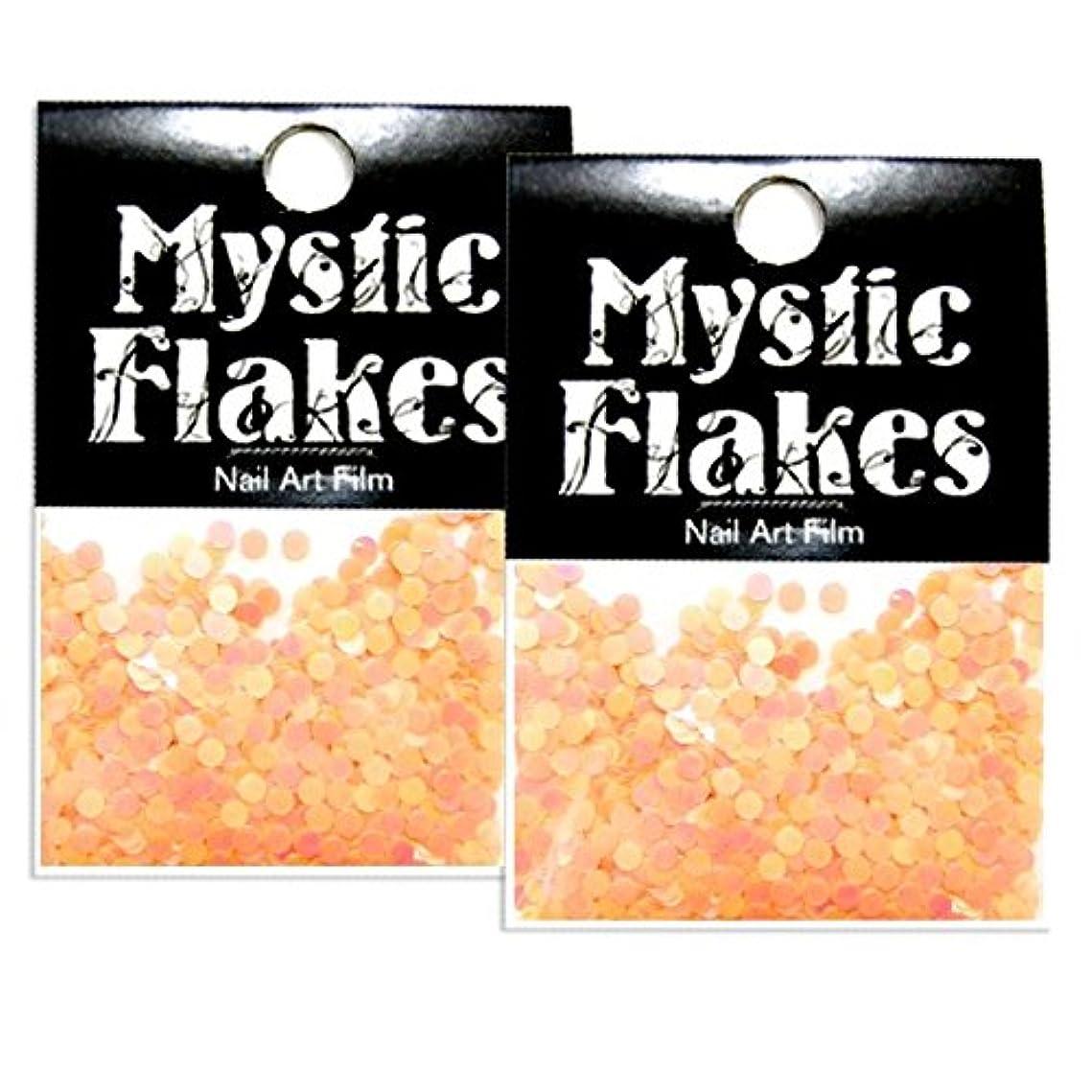 永久奇跡茎ミスティックフレース ネイル用ストーン ルミネオレンジ サークル 2mm 0.5g 2個セット