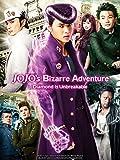 JoJo's Bizarre Adventure: Diamond is Unbreakable:...