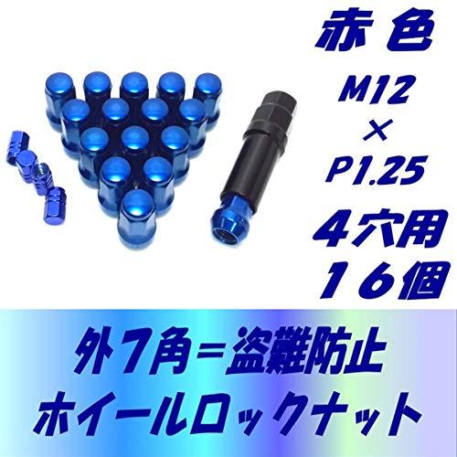 【エスティーエスミチコ】ホイールロックナットM12(02青P1.254穴用16個)ドレスアップエアバルブキャップセット盗難防止