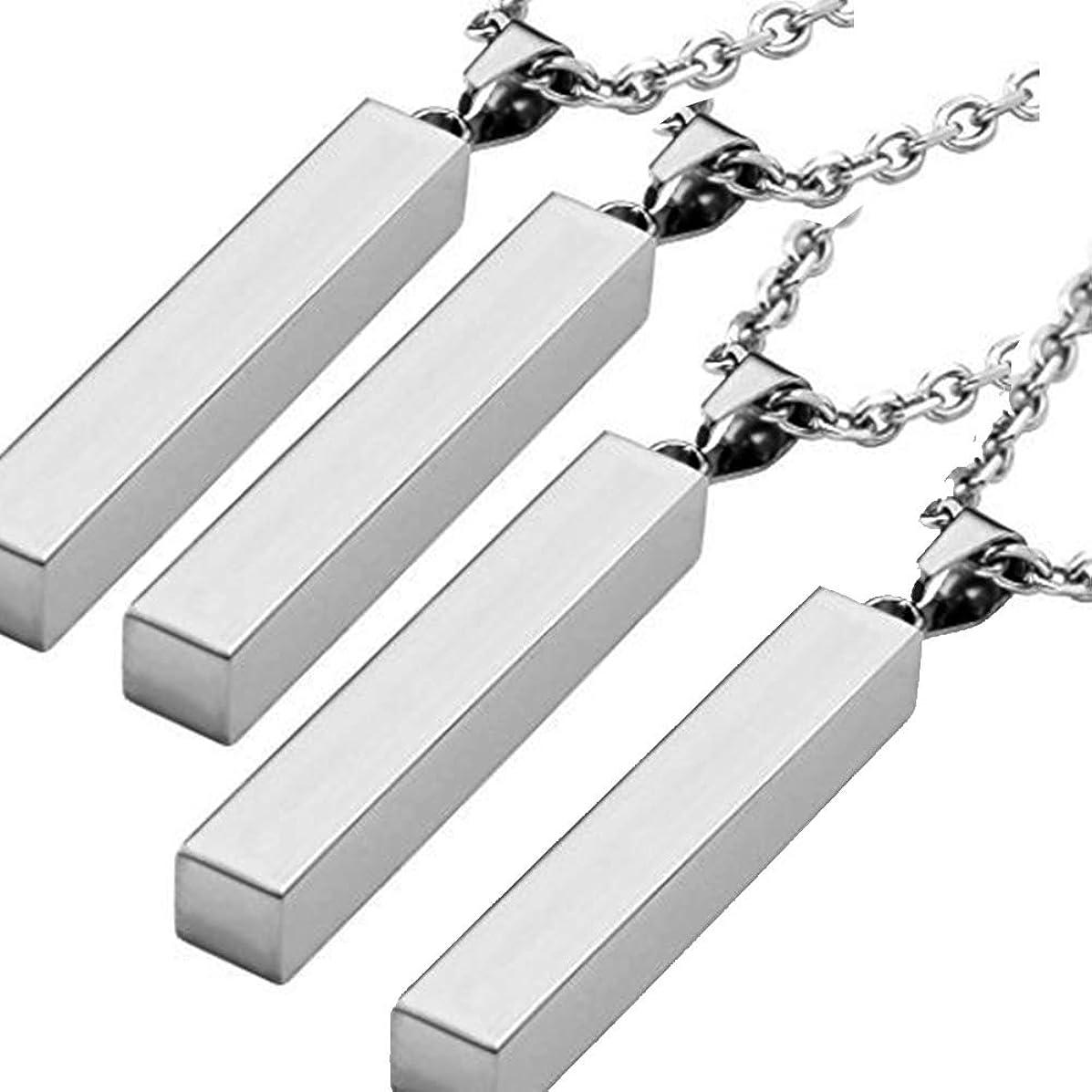 NationInFashion 4 x Stainless bar Necklace Blank | bar Stamping Blank | Stainless Stamping Blank| bar Necklace Stainless Steel| Stainless Stamping bar