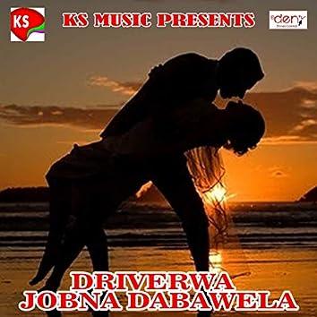 Driverwa Jobna Dabawela