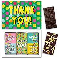 "DA CHOCOLATE お菓子お土産チョコレートセット1箱7.2x5.2 ""3オンス各チョコレート4x2"" (DARK Orange Cedar Mint)"