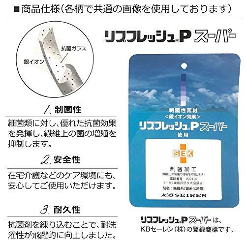 抗菌マスクトレイフラワー模様のエアリーシャワー(ラベンダー)マスクケース持ち運び携帯収納ケースマスクポーチND300200子供用