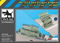 ブラックドッグ A72053 1/72 MH-53E シー ドラゴン エンジン (イタレリ用)