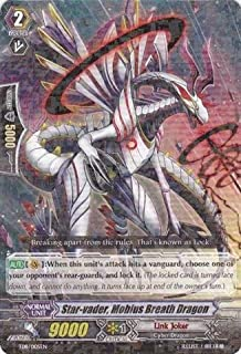 Cardfight!! Vanguard TCG - Star-vader, Mobius Breath Dragon (TD11/005EN) - Trial Deck 11: Star-vader Invasion
