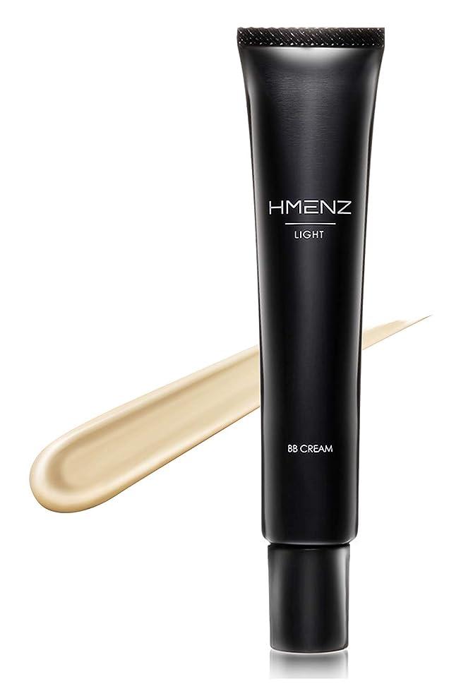 式住居ただ【 コンシーラー メンズ ライトベージュ 】HMENZ メンズ BBクリーム 色白 明るい肌 『 テカリ防止 皮脂吸着パウダー 配合 』 (日焼け止め SPF50+ PA++++ シミ くま ニキビ隠し ファンデーション)25g