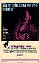 Best the mephisto waltz Reviews