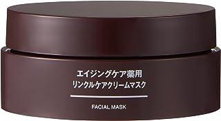 無印良品 医薬部外品 エイジングケア薬用リンクルケアクリームマスク 80g 44294413 80グラム (x 1)
