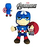 Marvel - Plüsch Captain America 30cm Qualität super Soft