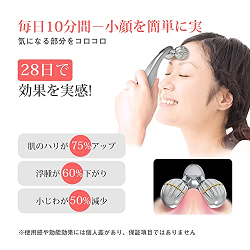 Multifun美容ローラー小顔ローラー充電不要マイクロカレント美顔ローラー美顔器Y字型フェイスボディー用防水(シルバー)