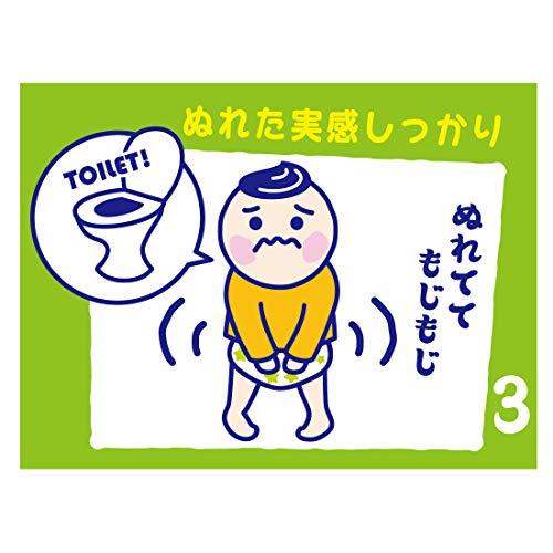 【トレーニングパッドフリーサイズ】グーン安心トレーニング34枚37cm